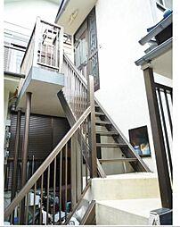 新井邸[2階号室]の外観
