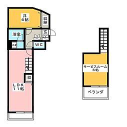 航空公園駅 6.2万円