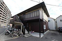 広島県広島市安佐南区上安2丁目の賃貸アパートの外観