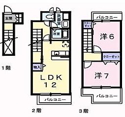 サンハイム2[2階]の間取り