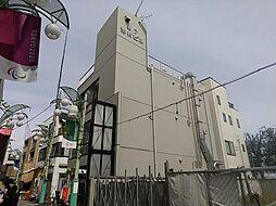 第7志村ビル