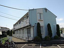 東京都狛江市岩戸南1丁目の賃貸アパートの外観