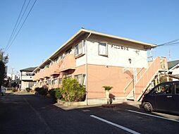 メゾン桜ヶ丘