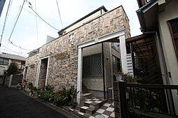 東京都北区西ケ原4の賃貸アパートの外観