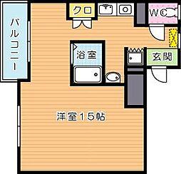 オリエンタル黒崎[7階]の間取り
