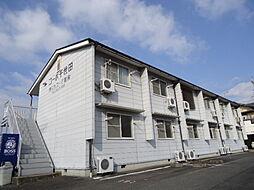 前平公園駅 1.8万円