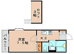 イーストスプリーム1[2階]の間取り