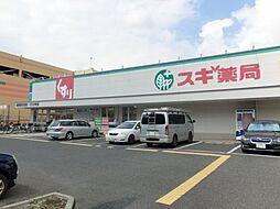 [テラスハウス] 神奈川県相模原市南区西大沼1丁目 の賃貸【/】の外観