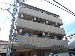 メゾントーマス[2階]の外観