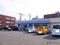 西鉄久留米駅 13.0万円