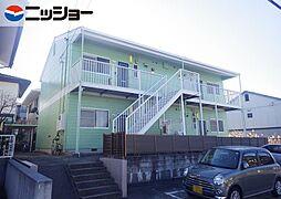 ニユーシティ長湫[2階]の外観