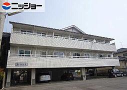 手力駅 1.6万円