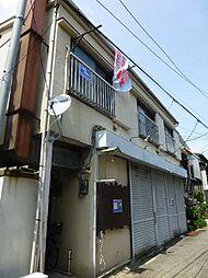 京急田浦駅 2.3万円