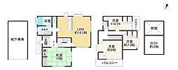 橋本駅 2,380万円