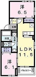 JR山陽本線 網干駅 徒歩37分の賃貸アパート 2階2LDKの間取り