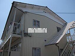 上アパート[2階]の外観