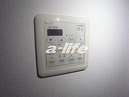 ワコーレ神戸元町アクシアの浴室乾燥機