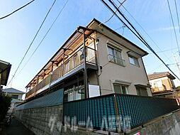 東京都日野市豊田3丁目の賃貸アパートの外観