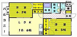 福岡県古賀市新久保1丁目の賃貸マンションの間取り