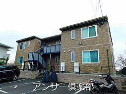 折尾駅 4.9万円