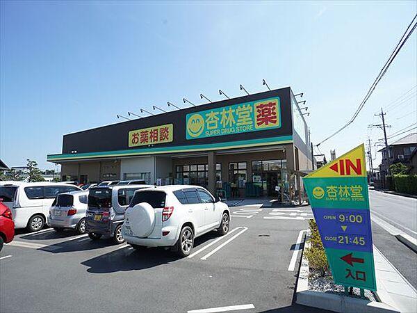 コーポ井[2階]の外観