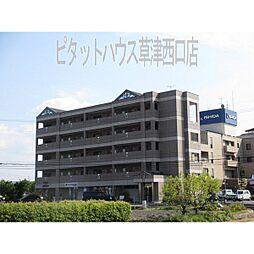滋賀県栗東市中沢2丁目の賃貸マンションの外観