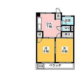イミソーレ岩倉[5階]の間取り