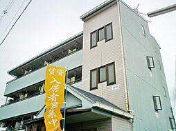 ポプリオンガーデン[2階]の外観