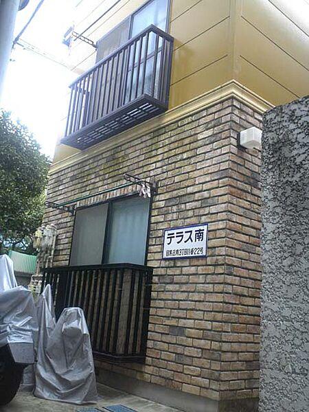 テラス南 2階の賃貸【東京都 / 目黒区】