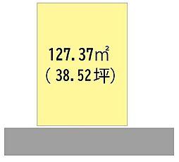 松江北2丁目 土地 122384