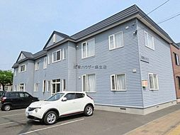 北海道札幌市北区新琴似十二条8丁目の賃貸アパートの外観