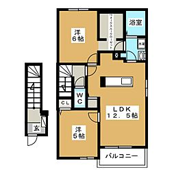 アルモニーH&K[2階]の間取り