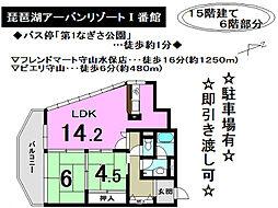 守山駅 800万円