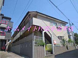 東京都西東京市柳沢5丁目の賃貸アパートの外観