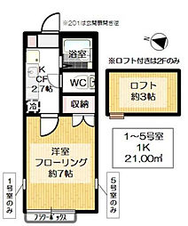 埼玉県八潮市八潮2丁目の賃貸アパートの間取り