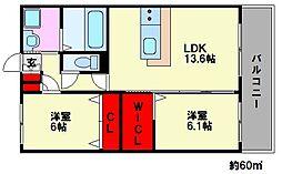 メゾンドリバティ那珂川[1階]の間取り