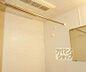 風呂,1K,面積25.43m2,賃料5.4万円,JR東海道・山陽本線 京都駅 徒歩4分,京阪本線 七条駅 徒歩14分,京都府京都市下京区東塩小路町