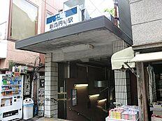 東京地下鉄丸ノ内線新高円寺駅
