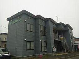 北海道千歳市北斗1丁目の賃貸アパートの外観