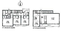 田端駅 5,790万円