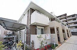 大阪府摂津市別府1丁目の賃貸アパートの外観