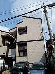 エテルナ井尻I[1階]の外観