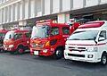 【消防署】板野...