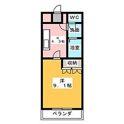 エスタジール[2階]の間取り