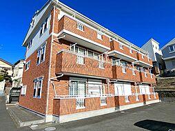 神奈川県横浜市栄区若竹町の賃貸アパートの外観