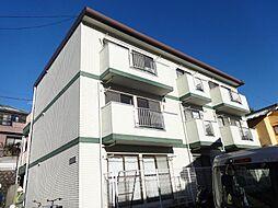 メゾンアルモニー[3階]の外観