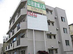 寿コーポ[3階]の外観
