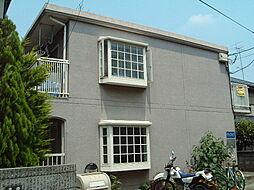 サナップハイツ[2階]の外観