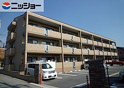 エスタシオン新川[3階]の外観