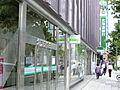 北海道銀行 中...